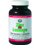 Цинк, пастилки / Zinc Lozenge 96 пастилок 14,3 мг