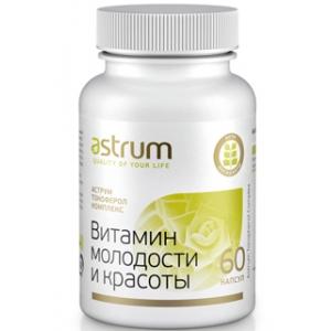 Аструм Токоферол Комплекс / Витамин Е 60 капсул