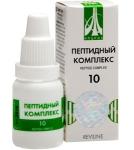 Пептидный комплекс 10 10 мл