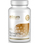 Аструм Бон-Эйд / прочность костей 120 таблеток