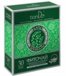 Фиточай с дудником китайским и боровой маткой / для женщин противовоспалительный 30 фильтр-пакетиков