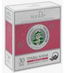 Фиточай желудочный с алтеем / TianDe 30 фильтр-пакетиков