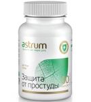 Аструм Стим / защита от простуды / эхинацея 60 капсул