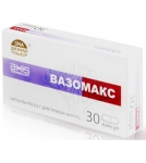 Вазомакс 30 капсул