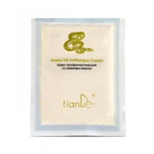 Крем для стоп профилактический со змеиным жиром / TianDe 30 г