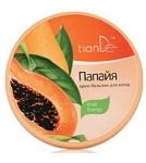 Крем-бальзам для волос Папайя / против жирности / Fruit Energy 250 г