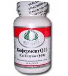 Кофермент Q10 (Коэнзим Q10) 60 капс.x 10 мг
