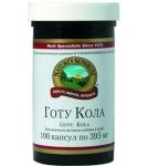 Готу Кола НСП / Gotu Kola NSP 100 капс. 395 мг