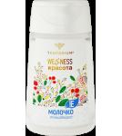 Молочко очищающее (100 мл)