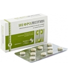 Нефролептин 50 таблеток