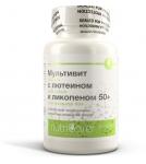 Мультивит с лютеином и ликопеном 50+