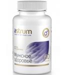 Аструм ПРС-Комплекс / мужское здоровье 60 капсул