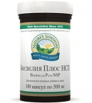 Босвеллия плюс / Boswellia Plus 100 капс.