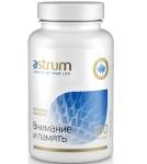 Фосфатид-Комплекс / внимание и память / лецитин 100 капс. 1200 мг