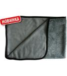 БК-плюс Полотенце автомобильное 50х70 см