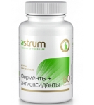 Аструм Зим-Комплекс / комплекс ферментов 60 таблеток
