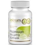 Аструм Окулюс-Комплекс / защита зрения 60 капсул