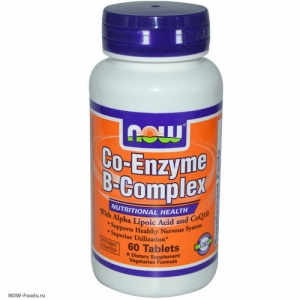 NOW Co-Enzyme B-Complex – Ко-Энзим - БАД