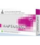 Карталакс, пептиды / цитогены 20 капсул