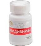 Мидивирин / сосудистые заболевания нервной системы 70 капсул