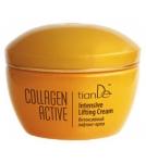 Интенсивный лифтинг-крем Collagen Active 50 г